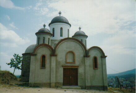 Church of the 40 Martyrs - Crkva od 40 Muceniçi